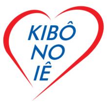 Sociedade Beneficente Casa da Esperança - Kibô-no-iê