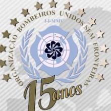 BUSF - Bombeiros Unidos sem Fronteiras