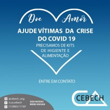 Centro Comunitario Beneficente Conjunto Habitacional castro Alves e Adjecentes